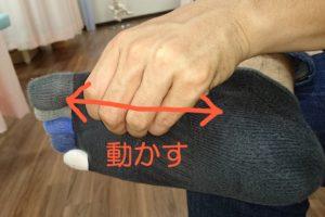 短拇趾屈筋の触り方2